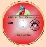 DVD - How to See God